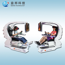 Professional enterprise robot battle interactive 9D Virtual reality machines
