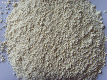 Specification Ginger Food condiments dried ginger powder