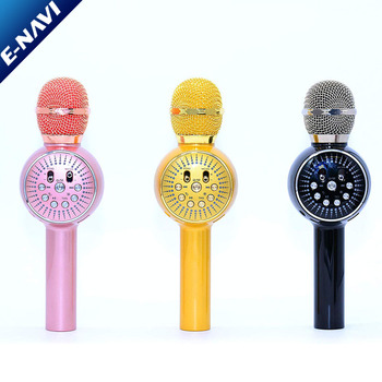 Latest Wireless Blue tooth Karaoke Microphone with Ambient LED light Portable Hand Speaker for iPhone/Android/iPad