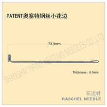 Oset Needle 73.71(Wire type)