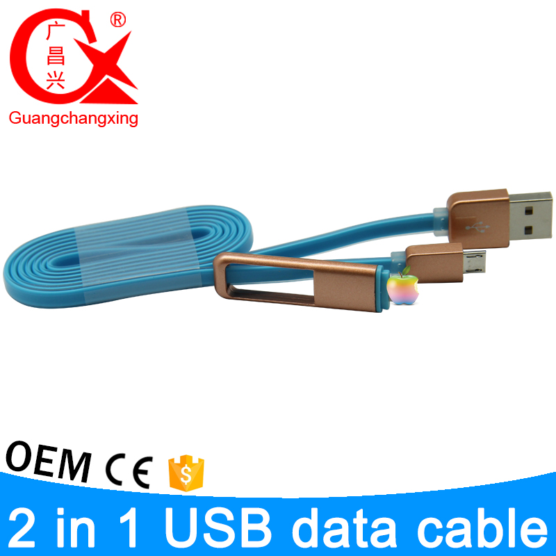 1/2/3m wholesale price cable micro usb 2 in 1 charger cable for iphone 5