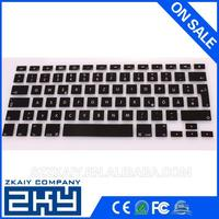 Eco-friendly waterproof and dustproof keyboard cover for macbook thai