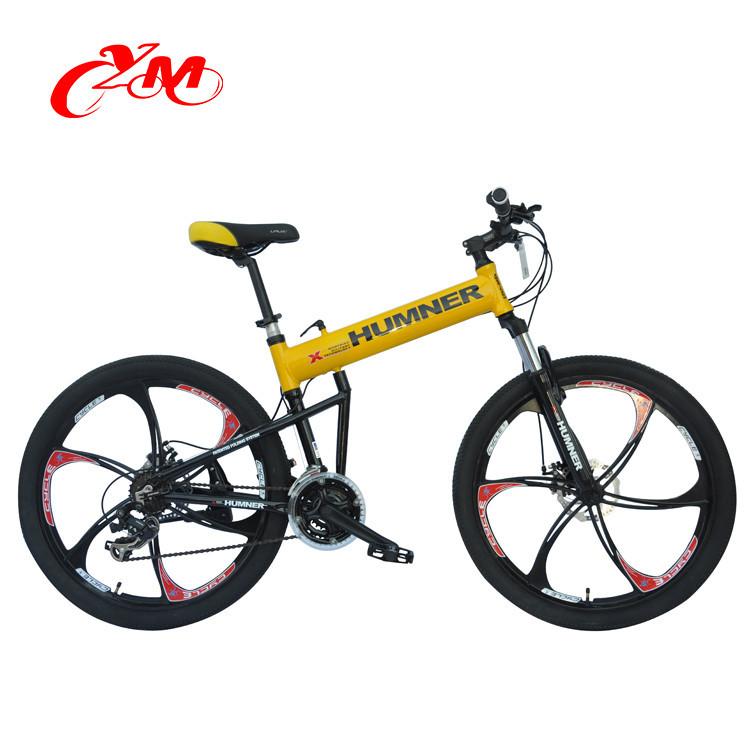 Full Suspension Aluminum Mountain Bike Folding Bicycle 26 Inch 21