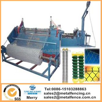 PLC fully- automatic chain link fence weaving machine