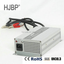 HJBP 36V lithium battery charger 900W for electric tourist car