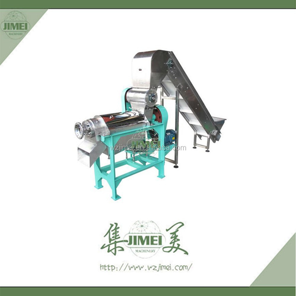 Coconut milk juicer/extractor/make machine coconut processing line
