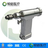 Medical rechargeable 2014 high torque low noise wireless mini drill