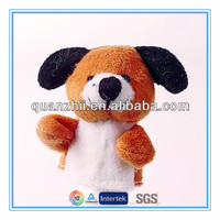 Custom finger puppet plush toy puppy 8cm