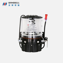 High Quality Engine Lubrication System Automatic Centralized Klube Lubrication pump