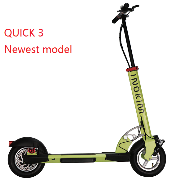 Myway direct Manufacturer CE adults sports electric scooter for for leisure exercise