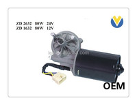 Auto part best sellers for 2015 wiper motor