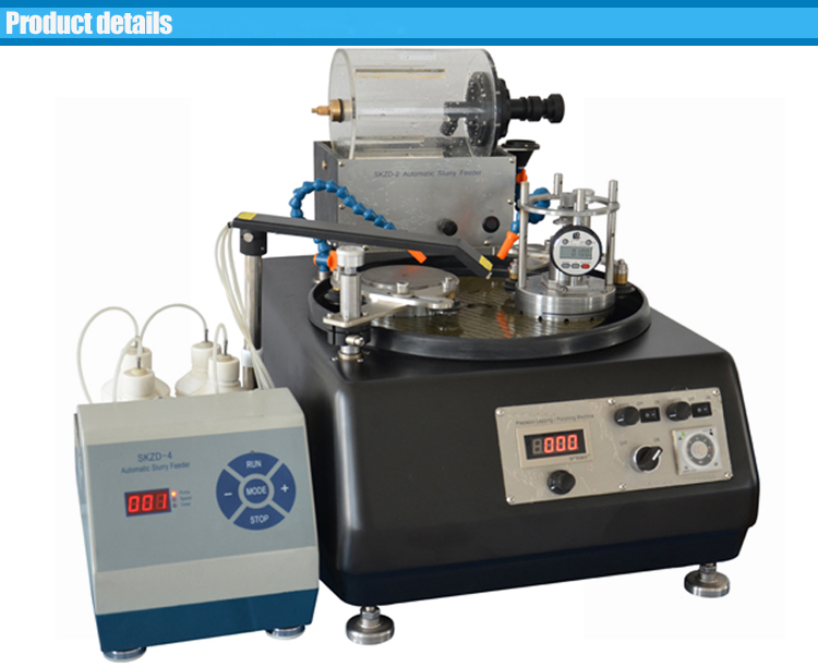 "12"" Precision Auto Lapping/Polishing Machine with Two 4"" Work Stations Grinding machine"