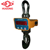 /product-detail/5-ton-weighing-scale-crane-scale-for-overhead-gantry-crane-60670836194.html