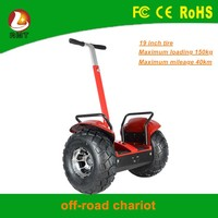 self balancing scooter sale 19 inch 2 big wheel electric chariot for police
