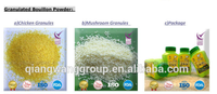 chicken and mushroom flavour granular bouillon powder