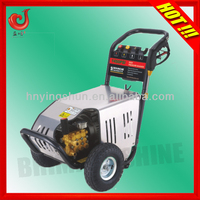 2013 CE electric commercial portable power max pressure washer