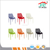 Wholesale Furniture PP Stacking Plastic Leisure