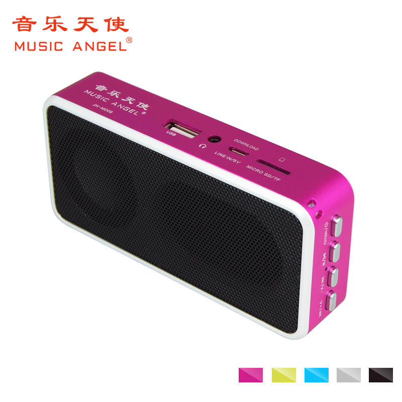 Music Angel JH-MD09 small lithium <strong>battery</strong> powered portable vibration speaker