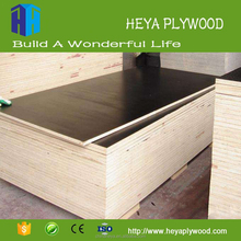wholesale bamboo marine plywood 1mm 2mm 3mm 6mm canada indonesia