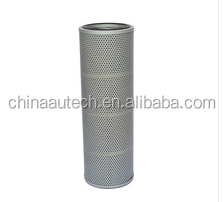 high quality OIL FILTER for engine for metallurgical industry