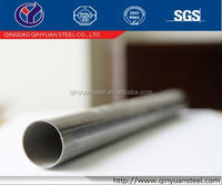 1.25 aluminized steel exhaust pipe