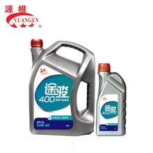 Engine Oil with Additive API Synthetic PLUS 10w40