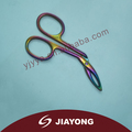 makeup scissors, mini scissors, beauty scissors MJ-130