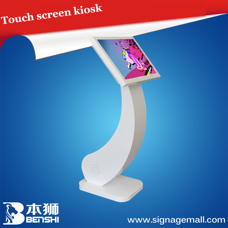 7-year manufacturer of luxury lcd SAMSUNG/LG Infrared touch screen monitor all in one pc for lobby