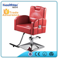 hydraulic barber chair parts/kids salon equipment
