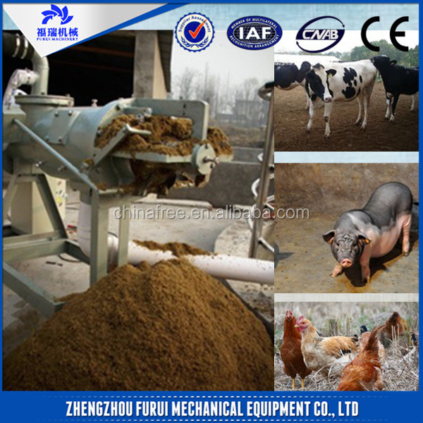 Good quality dewater machine of poultry dung/solid liquid manure separator with cheap price