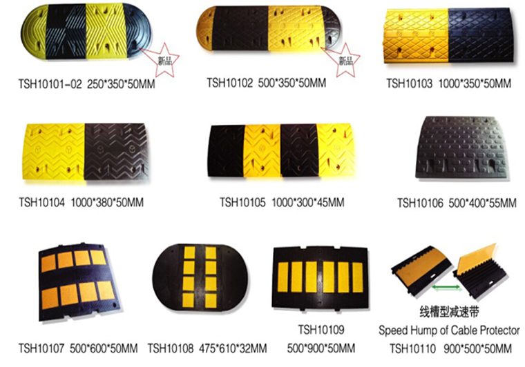 High Quality Road Rubber Speed Bump / Rubber Speed Hump