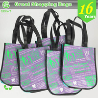 Logo Imprint Reusable Round Corner Small Bags For Beverly Hills Pediatric Dental Care With Snap
