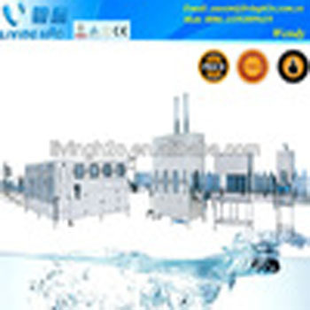 Jiangmen factory machinery price for the ro water treatment plant