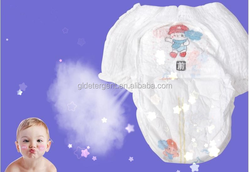 Baby Diaper Baby Cloth Diaper