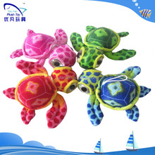stuffed animals plush sea turtle mini big eye turtle <strong>toys</strong> size 20*18 cm