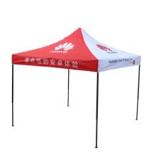 OEM Promotional display gazebo canopy tent outdoor advertising pop up beach tent