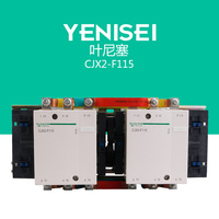 household single phase telemechanic contactor