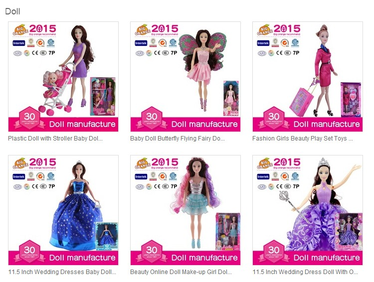 Chenghai Toys & Doll Endorsed Suppliers
