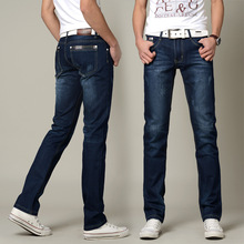 2017 bulk wholesale cheap good quality fashion long denim jeans men made in china OEM service straight wash jeans