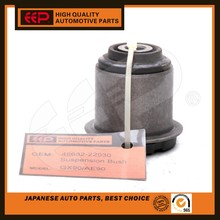 Control Arm Bushing for TOYOTA MARK 2 GX90 GX100 48632-22030 Auto Parts