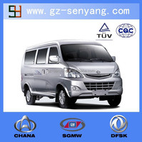 CHANA Star mini van for Star S460