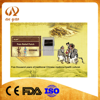 2016 chinese natural herbal magnetic pain relief patch