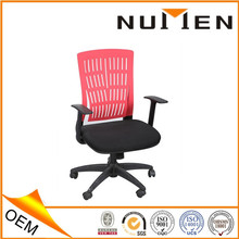 Modern Style Middle Back Swivel Mesh Office Plastic Chair