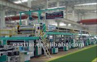 Kraft/Cardboard/Corrugated Paper Making Machine
