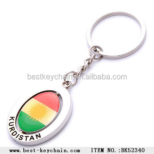 CUSTOM SOUVENIR metal kurdistan key chain
