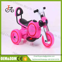 2016 CE certification baby tricycle/baby trike/ kid tricycle for sale