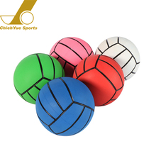 Sponge Rubber Dog Toy Rainbow Ball With Stick Game