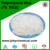 2017 white granule or powder Widely Used Powder Polymer Polyethylene PE Wax For Color Masterbatch