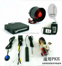 PKE anti-hijacking car alarm system normal type