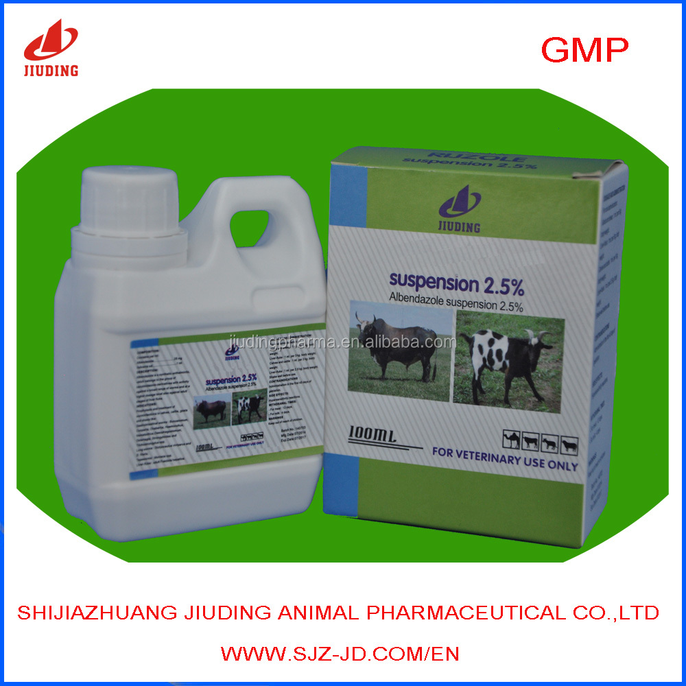 china top 10 list veterinary manufacturer Albendazole suspension animal drug